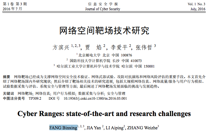 Cyber Ranges: state-of-the-art and research challenges by Fang Binxing et al